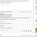 Фото к отзыву Интернет-магазин globalcars.com.ua