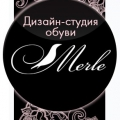 Дизайн-студия обуви Merle (Россия, Белгород) отзывы