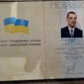 Отзыв о OLX: Я Рудов Сергей Сергеевич лучший клиент олэикса