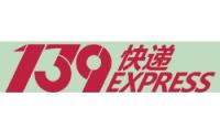 139Expess служба экспресс доставки из Китая