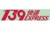 139Expess служба экспресс доставки из Китая отзывы