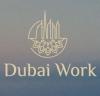 DubaiWork.com.ua работа в Дубай ОАЭ відгуки