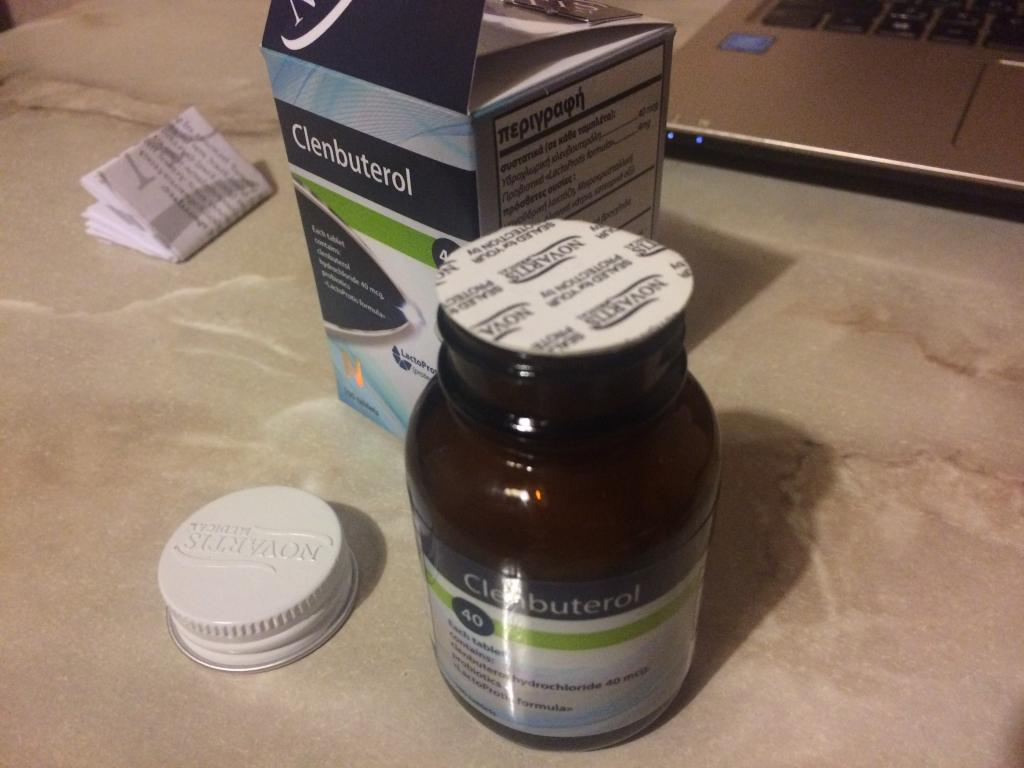 Кленбутерол - Кленбутерол Novartis medical