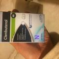 Отзыв о Кленбутерол: Кленбутерол Novartis medical