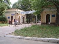 Хаджибей детский клинический санаторий Одесса