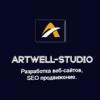 Artwell-studio разработка веб-сайтов отзывы