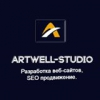 Artwell-studio разработка веб-сайтов