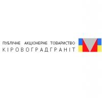 ПАО Кировоградгранит камнещебеночная продукция