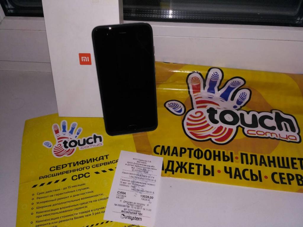 touch.com.ua - Рекомендую всем!