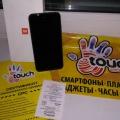 Отзыв о touch.com.ua: Рекомендую всем!