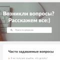 Отзыв о Cash4brands: Ну вот и я в числе экономящих)))