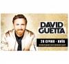 David Guetta концерт в Киеве