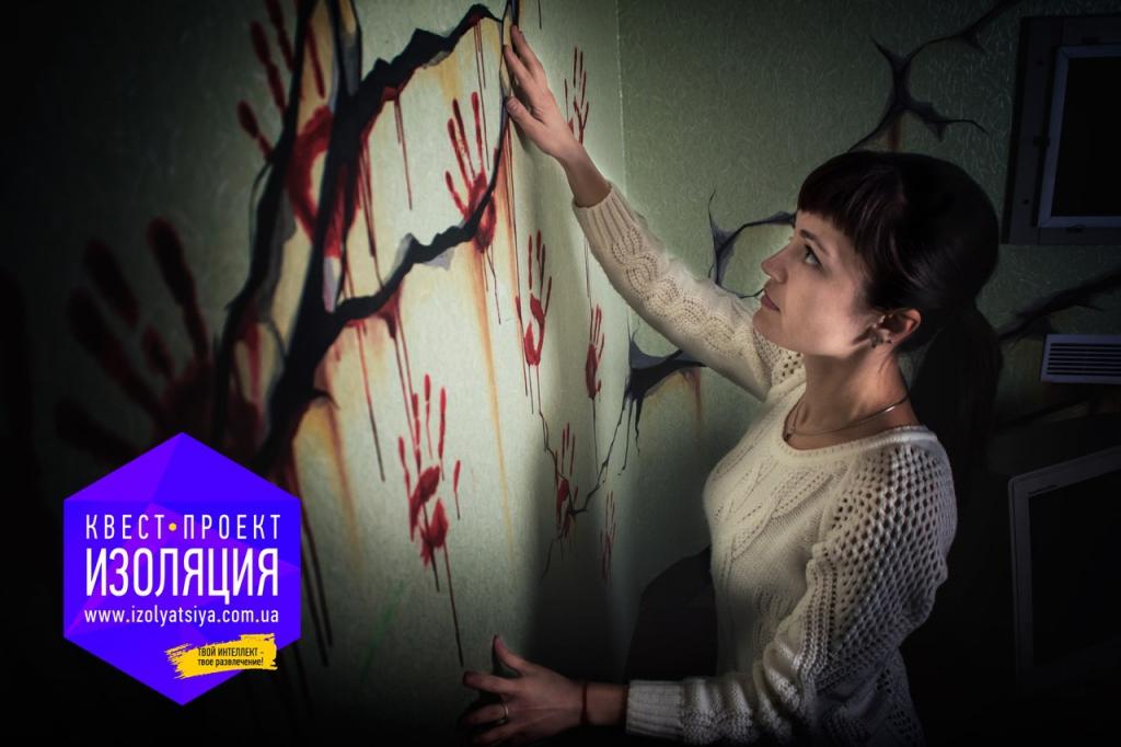 Квест комната 1408 Изоляция - Квест комната 1408 Полтава