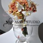 Asant Studio
