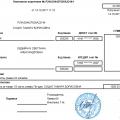 Отзыв о Интернет магазин shop-24.com.ua: Администрация сайта! shop-24