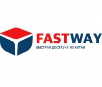 Fastway быстрая доставка из Китая