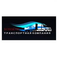 Транспортная компания Бомжик