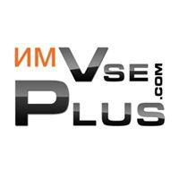 VsePlus интернет магазин