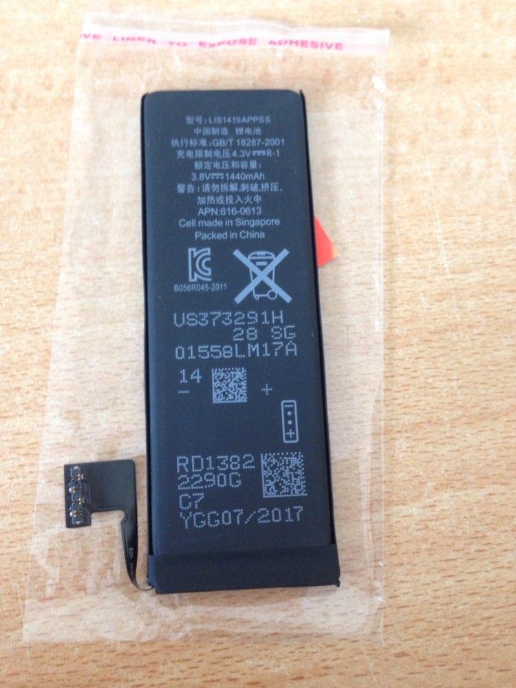 gsmua.co.ua интернет-магазин - Заказывал аккумулятор для Apple iPhone 5 за 266 грн