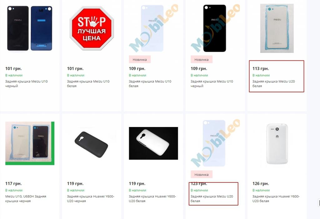 Интернет-магазин Цитрус (citrus.ua) - Цена комплектующих бюджетников как на флагманы