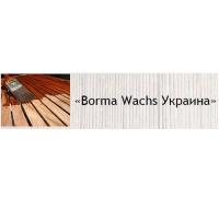 Borma Wachs Украина