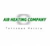 ТеплоНасосы (AIR HEATING COMPANY) отзывы