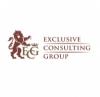 Exclusive Consulting Group юридическая компания отзывы