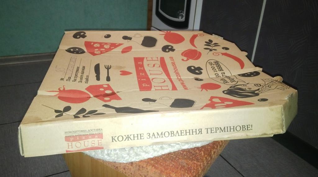 PIZZA HOUSE - Доставка пиццы.