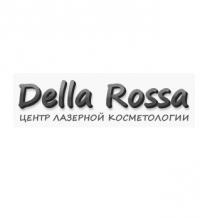 Della Rossa салон красоты