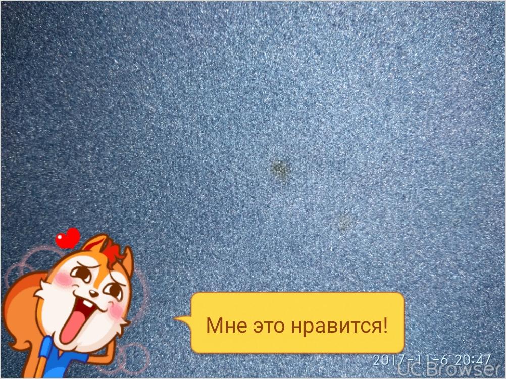 modnaKasta - прислали грязное пальто