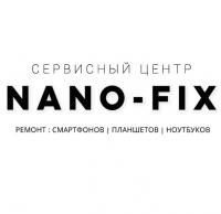 NANO-FIX сервисный центр