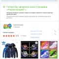 "Отзыв о Bigl.ua / Бигль юа: Продавец магазина ""Fashion Empire"" Cветлана."