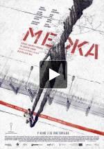 Фильм Межа (Предел)