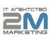2m-m.com IT агентство отзывы