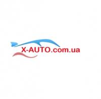 x-auto.com.ua интернет-магазин