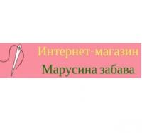 marusinazabava.com интернет-магазин