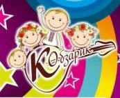 Детский сад Кобзарик