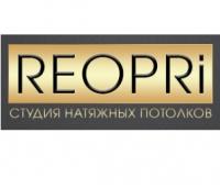 Reopri студия натяжных потолков