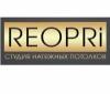 Reopri студия натяжных потолков отзывы