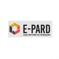 e-pard.com доставка товаров из Германии