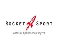 Rocket-sport.com интернет-магазин