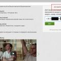 Отзыв о ПриватБанк: Как ПлеватьБанк сорвал 11.11 (и 10 и 12е то же)