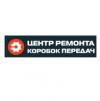 akpp.kiev.ua центр ремонта КПП отзывы