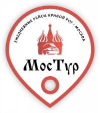 Mostour (МосТур)