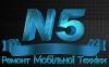 Сервисный центр по ремонту техники N5 отзывы