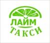 Лайм Такси Киев отзывы