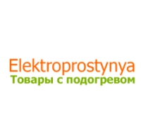 elektroprostynya.com.ua интернет-магазин