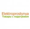elektroprostynya.com.ua интернет-магазин отзывы