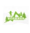 vershyna.com.ua интернет-магазин отзывы
