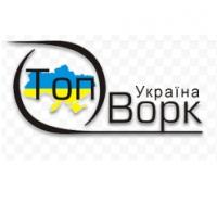 Компания ТопВорк Украина